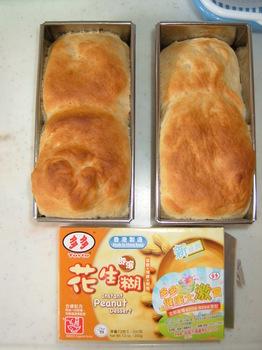 ピーナッツパン.JPG
